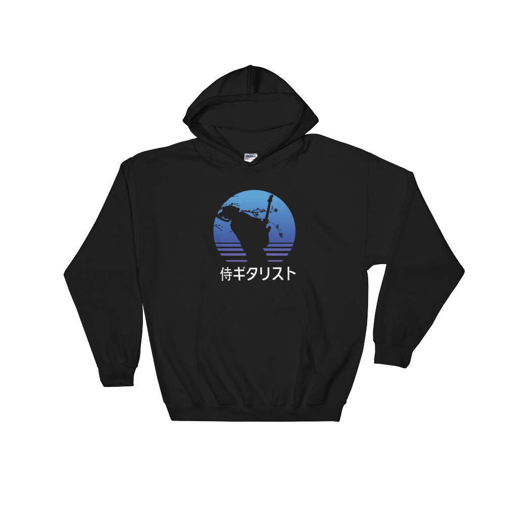 The Guitar Playing Samurai Silhouette Hoodie (Patreon Exclusive)