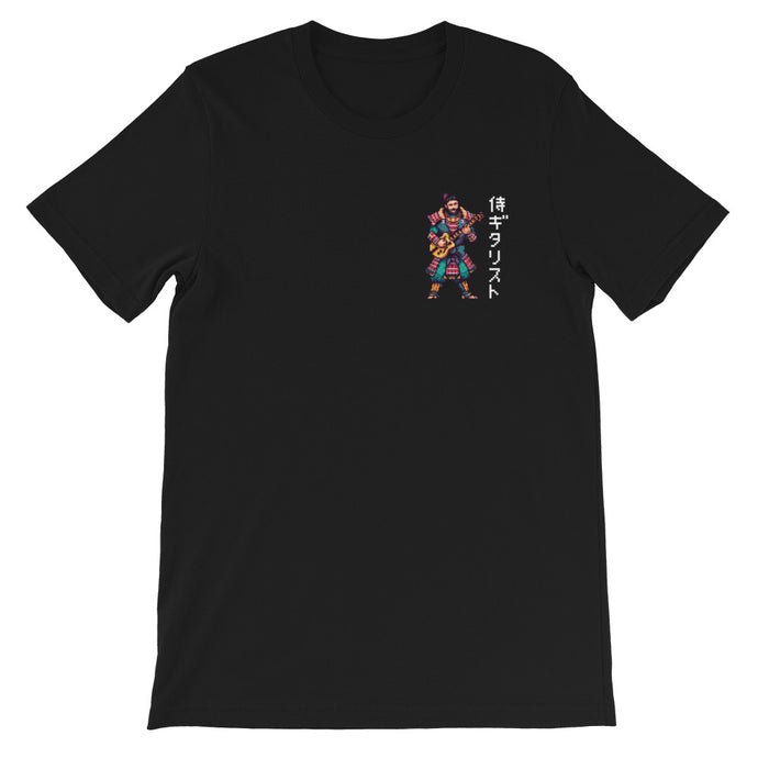 The Pixelated Guitar Playing Samurai Unisex Tee (White Font)