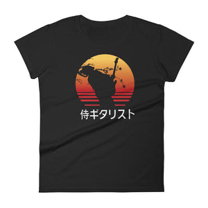 The Guitar Playing Samurai Silhouette Women's Tee (White Font)