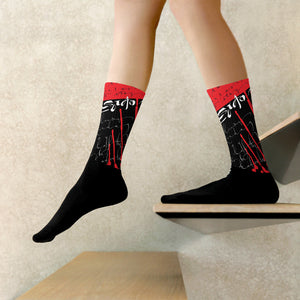 Socks, Unisex - Yesterday in Black by Barbara Galinska (BaGa)