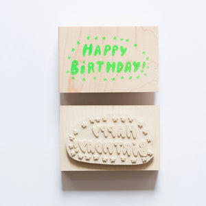 Yellow Owl Workshop - Happy Birthday Individual Stamp