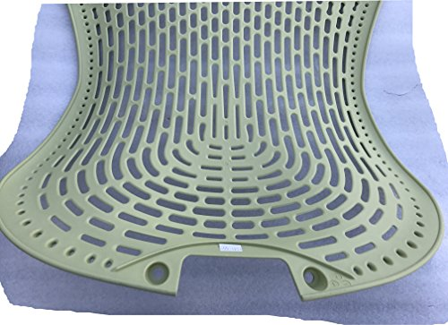 Herman Miller Back Rest for Mirra 1 Chair (Fog Yellow) - Open Box