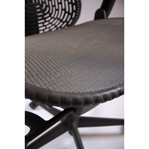 Herman Miller Seat (Flex Front) for Mirra Chair