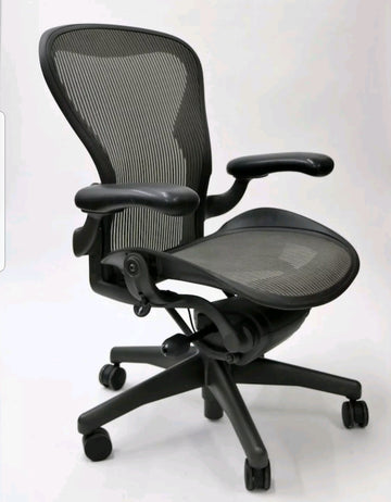Basic Gray Aeron Chair by Herman Miller - Refurbished