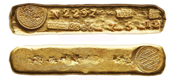 Brazilian 7 oz gold ingot obverse and reverse with engraving.