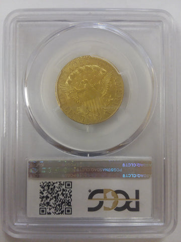 1798 $5 Draped Bust Gold Eagle Reverse, Large 8, 13-star variety, PCGS AU58