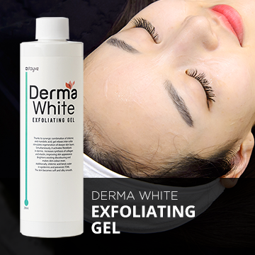 DW Exfoliating Gel