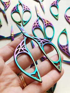 Rainbow Leaf Embroidery Scissors
