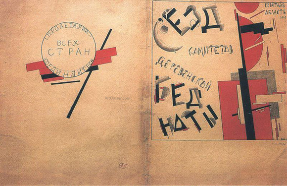Kazimir Malevich Cover Materials of Folder of the Congress Committees of Poor Peasants - Canvas Art Print
