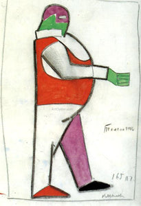 Kazimir Malevich Fat Man - Canvas Art Print