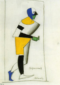Kazimir Malevich Sportsman - Canvas Art Print