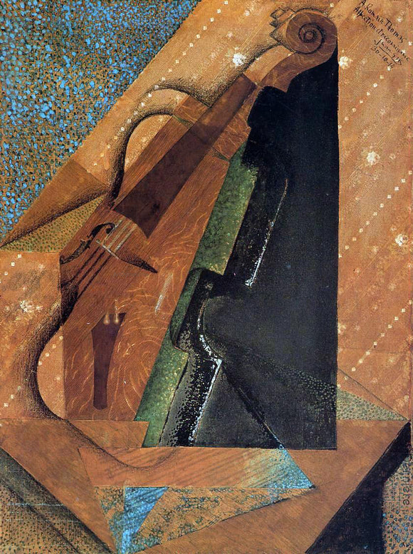 Juan Gris The Violin - Canvas Art Print