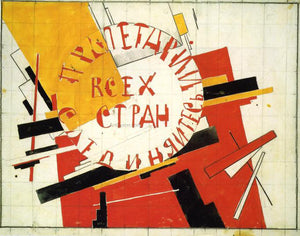 Kazimir Malevich Worker of All Countries Unite! - Canvas Art Print