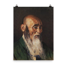 Load image into Gallery viewer, Vasily Vereshchagin - Japanese priest