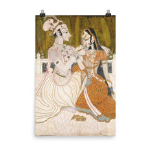 Load image into Gallery viewer, Maker unknown, India - Krishna and Radha