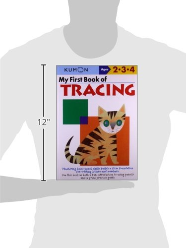MY FBO TRACING (Kumon's Practice Books)