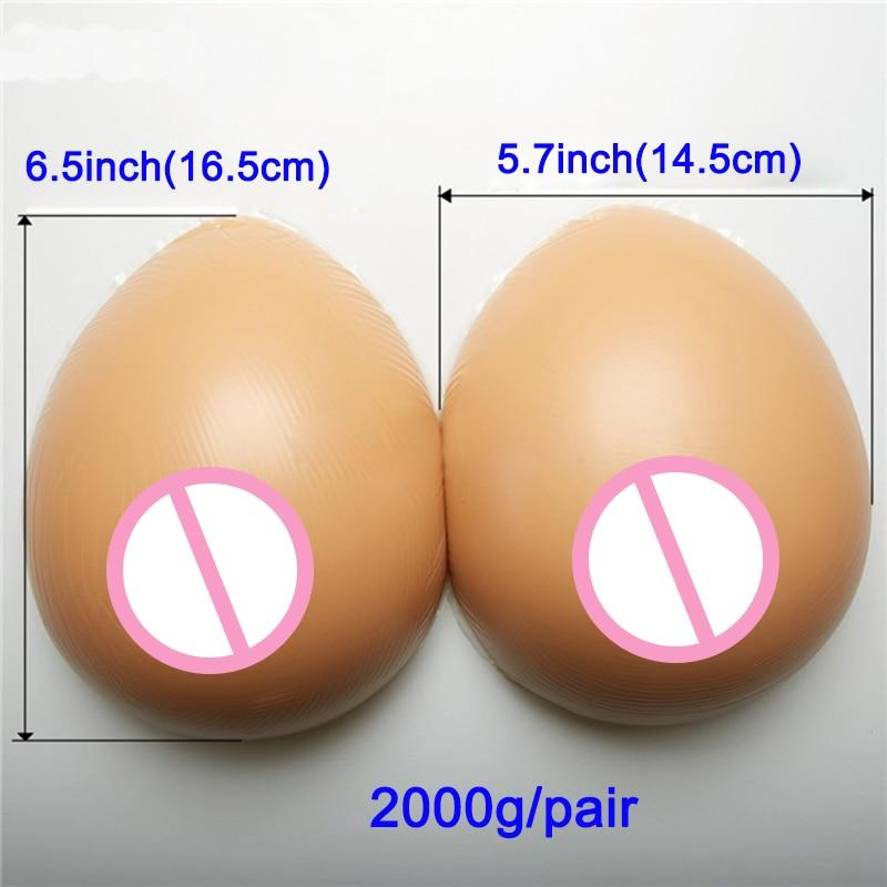 """Sissy Marilyn"" 2000g Breast Forms Sissy Panty Shop"