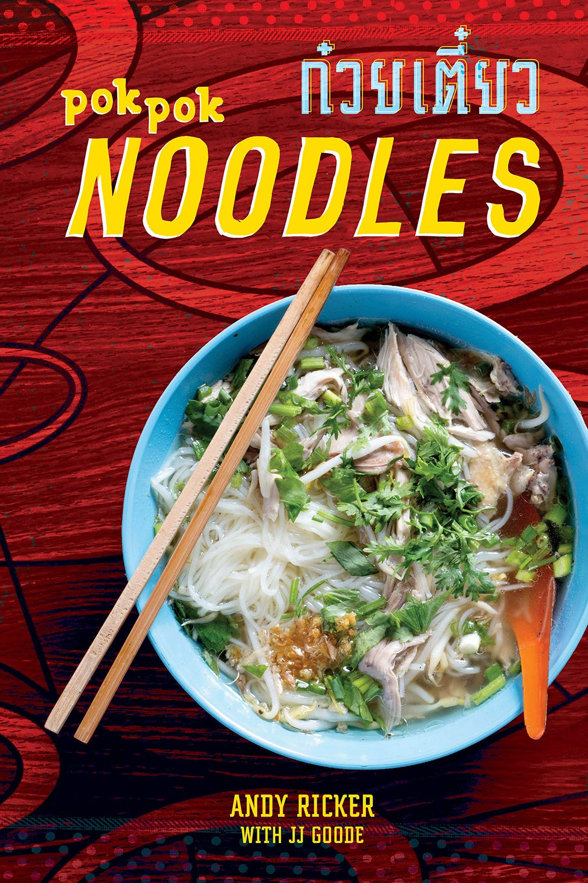 SIGNED! Andy Ricker. POK POK Noodles: Recipes from Thailand and Beyond