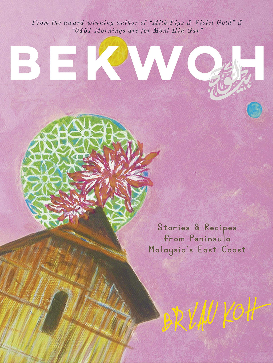 (Malaysian) Bryan Koh. Bekwoh: Stories & Recipes from Peninsula Malaysia's East Coast