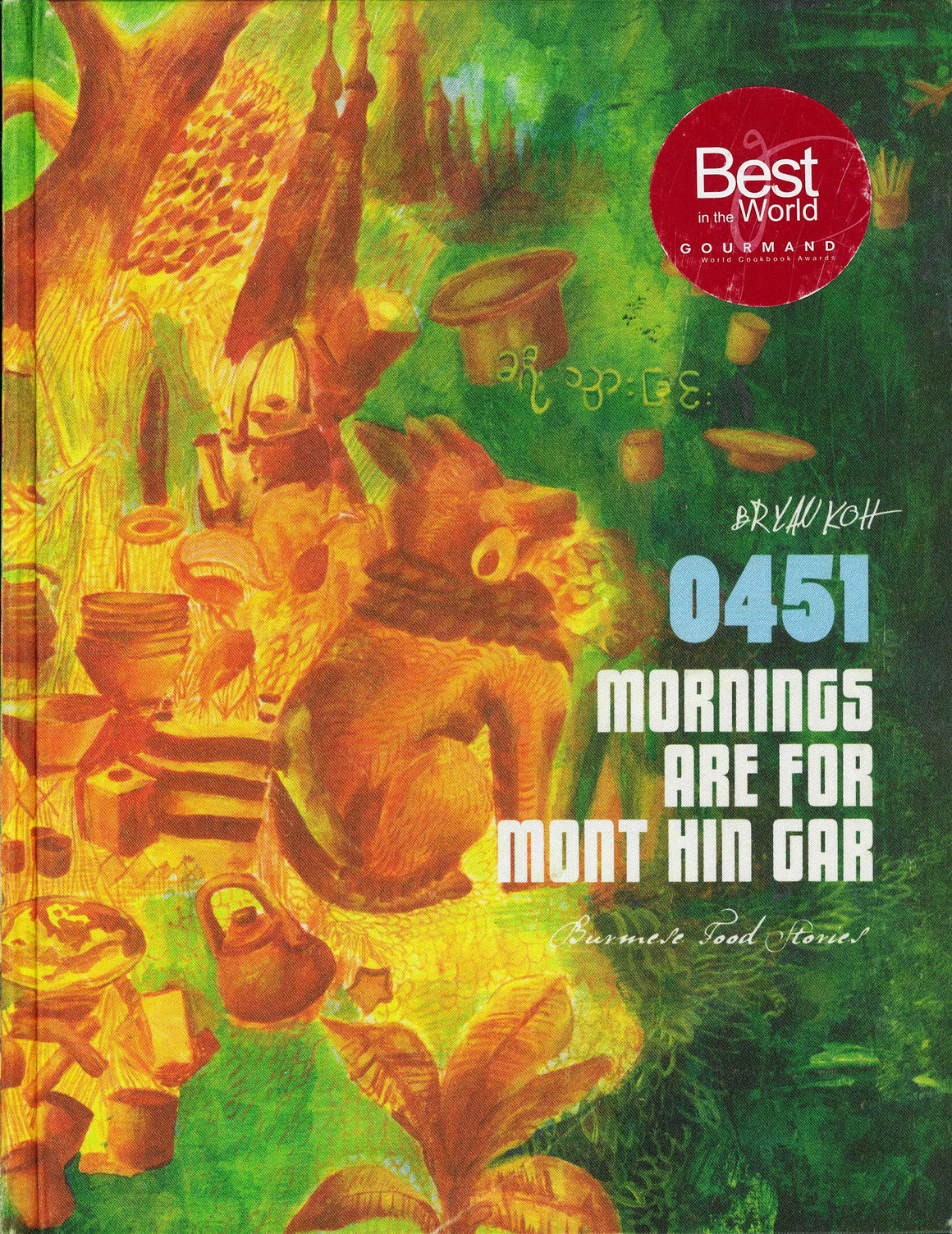 Bryan Koh. 0451 Mornings are for Mont Hin Gar: Burmese Food Stories