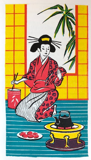 (Peter Pauper Press) Larson, Joan Pross. The Geisha Cookbook: Japanese Cookery for Americans.