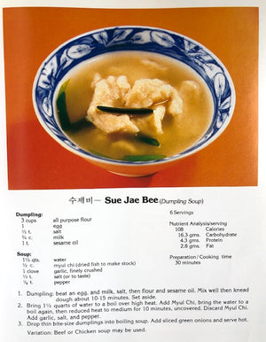 (Korean) Yoon, Moon Ja.  Korean Cooking for You.