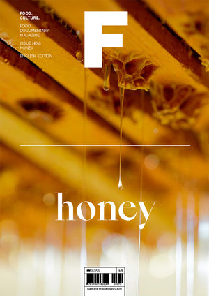 Magazine F. Issue 8: Honey.