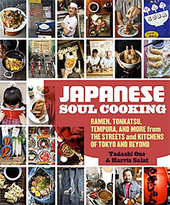 (Japanese) Tadashi Ono. Japanese Soul Cooking: Ramen, Tonkatsu, Tempura, and More from the Streets and Kitchens of Tokyo and Beyond.