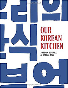 (Korean) Jordan Bourke. Our Korean Kitchen.