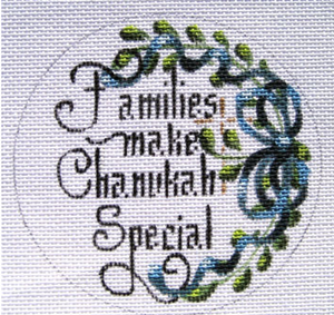 Designs by Dee:D-139 (Families Make Chanukah Special)