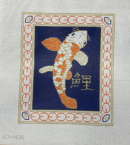 Koi on Blue