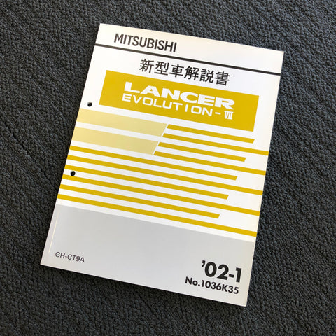 Evolution 7 Owners manual!