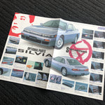 S13 Silvia Factory Options Pamphlet