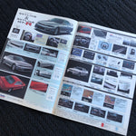 R33 GTR Vspec Dealers Brochure + options pamphlet!