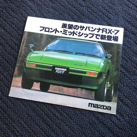 Mazda RX7 FB Factory Dealer Pamphlet!