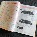 R32 GTR/GTS-T Owners Manual!