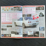 R32 GTR Old Nismo Accessories Brochure