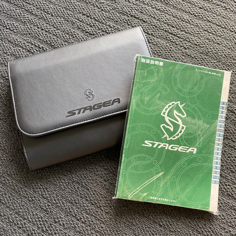 C34 Stagea Owners Handbook! + Folder!