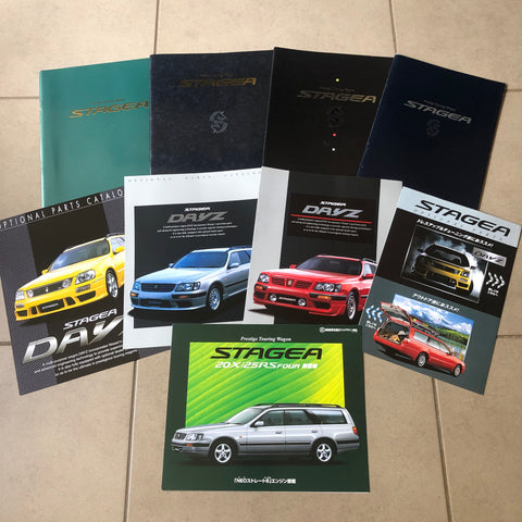 Stagea Brochure Bundle (Dotti)