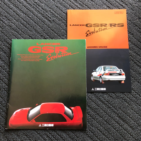 Evolution GSR Dealers brochure + accessories!