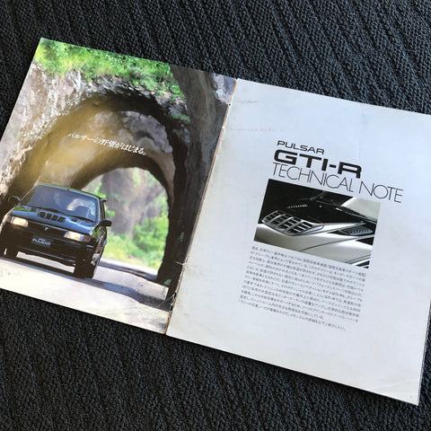 Pulsar GTI-R Factory Dealers Brochure!