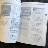 S15 Silvia Owners Manual!