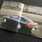 180sx Factory Dealers Brochure! 'Concept'