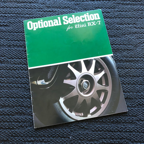 FD RX7 'Optional Selection' Factory options brochure!