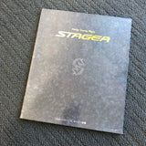 C34 Stagea Factory Dealers Catalogue