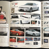 R33 GTST/GTR Factory Options Brochure!