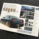 R33 Factory / Navan Options Catalogue!