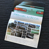 S13 Silvia Factory Dealers Brochure