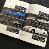 R34 All in one Factory Dealers Brochure!