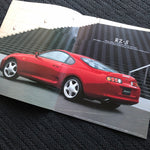 Supra JZA80 'RZ-S Debut' Dealers Brochure